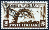 Postage stamp Italy 1936 Cogwheel and Plow, 17th Milan Trade Fai — Stock Photo