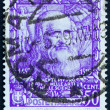 Postage stamp Italy 1938 Leonardo dVinci, inventor, scientist — Stock Photo #10531690