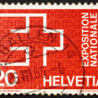 Postage stamp Switzerland 1963 EXPO Emblem, Lausanne, 1964 — Stock Photo