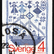 Postage stamp Sweden 1979 Drill-weave Tapestry — Stock Photo