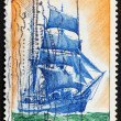 Postage stamp France 1972 Newfoundlander Ship Cote d'Emeraude — Stock Photo #10687140