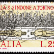 Postage stamp Italy 1978 shows Holy Shroud of Turin, by Giovanni — Stock Photo