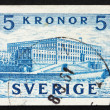Royalty-Free Stock Photo: Postage stamp Sweden 1941 Royal Palace at Stockholm
