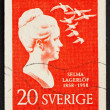Postage stamp Sweden 1958 Selma Lagerlof, writer — Stock Photo