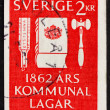 Postage stamp Sweden 1962 Voting Tool, Codex of Law and Gavel — Stock Photo #8419483