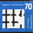 Postage stamp Germany 1974 Broken Bars of Prison Window - Stock Photo