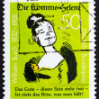 Постер, плакат: Postage stamp Germany 1982 Die Fromme Helene by Wilhelm Busch