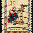 Постер, плакат: Postage stamp Denmark 1973 St Mark from 11th Century Book of D