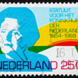 Stock Photo: Postage stamp Netherlands 1969 Queen Julianand Rising Sun