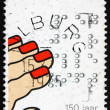 Postage stamp Netherlands 1975 Fingers Reading Braille — Stock Photo