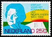 Posta pulu Hollanda 1969 Kraliçe juliana ve yükselen güneş — Stok fotoğraf