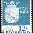 Royalty-Free Stock Photo: Postage stamp Netherlands 1964 Arms of Groningen University