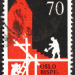 Stock Photo: Postage stamp Norway 1971 Building of First Church