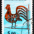 Stock Photo: Postage stamp Finland 1977 Kirvu Weather Vane