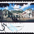 Stock Photo: Postage stamp Netherlands 1987 Noordeinde Palace