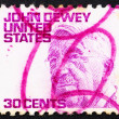 Stock Photo: Postage stamp US1968 John Dewey, philosopher