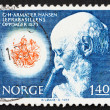 Stock Photo: Postage stamp Norway 1973 Dr. Armauer G. Hansen