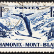 Stock Photo: Postage stamp France 1937 Ski Jumper