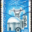 Postage stamp France 1965 Atomic Reactor and Diagram — Stock Photo