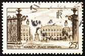 Postage stamp France 1946 Stanislas Square, Nancy — Stock fotografie