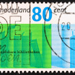 Postage stamp Netherlands 1991 Books — Stock Photo