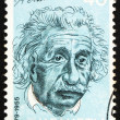 Stock Photo: Postage stamp Switzerland 1972 Albert Einstein, Theoretical Phys