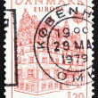 Stock Photo: Postage stamp Denmark 1978 Jens Bang's Stone House