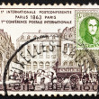 Postage stamp Belgium 1963 Hotel des Postes, Paris — Stock Photo #9536064