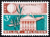 Postage stamp Belgium 1961 Senate Building, Brussels, Laurel and — Stock Photo