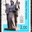 Royalty-Free Stock Photo: Postage stamp Finland 1994 Peace, Sculpture by Waino Aaltonen