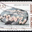 Stock Photo: Postage stamp Finland 1986 Veined Gneiss