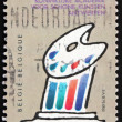 Stock Photo: Postage stamp Belgium 1989 Royal Academy of Fine Arts, Antwerp