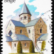 Postage stamp Belgium 1994 Church of Church of Sts. Peter and Pa - Stock Photo