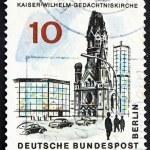 Постер, плакат: Postage stamp Germany 1965 Kaiser Wilhelm Memorial Church Berli