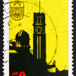 Stock Photo: Postage stamp Germany 1978 GermMuseum for Natural Sciences an