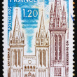 Stock Photo: Postage stamp France 1975 Saint Pol de Leon, France