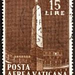 Постер, плакат: Postage stamp Vatican 1959 The Vatican Obelisk