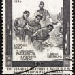 Postage stamp Vatican 1964 Uganda Martyrs — Stock Photo