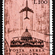 Postage stamp Vatican 1967 Jet over St. Peter's Cathedral — Stock Photo