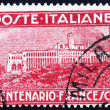 Postage stamp Italy 1926 Assisi Monastery, Italy — Stock Photo