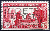 Postage stamp Italy 1931 St. Anthony's Death — Stockfoto