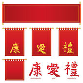 Chinese banners — Stock Vector
