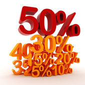 3d Sale text, on white background — Stock Photo