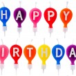 Colorful candles happy birthday — Stock Photo #8830483
