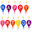 Colorful candles happy birthday — Stock Photo #8830484