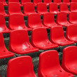 Stadium seats pattern - Stock Photo