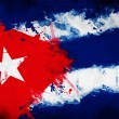 Cuban flag - Stock Photo