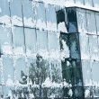 Frozen office windows — Stock Photo