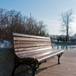 Bench in the park — Stock Photo #9402211