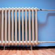 Heating radiator — Stock Photo